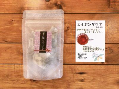 びわの葉とジャスミン 3包