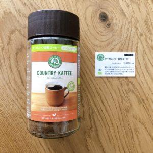穀物コーヒー