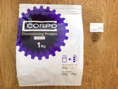 CORPO プロテイン ココア